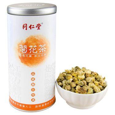 【易购】同仁堂 花草茶 茶叶 菊花茶35g 养生茶