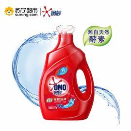 【易购】奥妙深层洁净洗衣液3KG