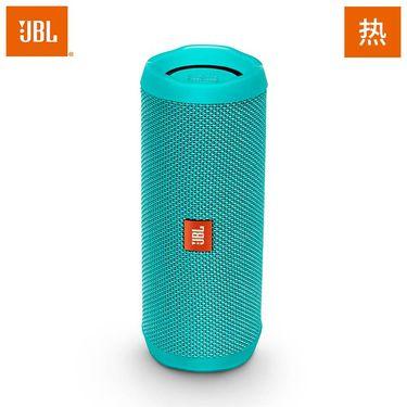 【易购】JBL Flip4 音乐万花筒4 蓝牙音箱 音响 低音炮 防水设计 支持多台串联 便携迷你音响 音箱 薄荷绿