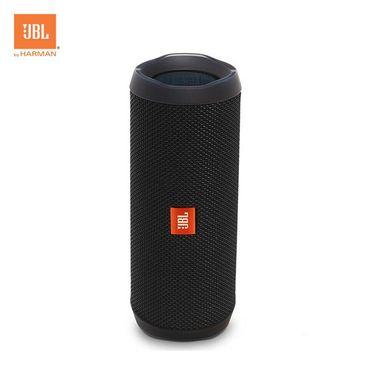 【易购】JBL Flip4 音乐万花筒4 蓝牙小音箱 音响 低音炮 防水设计 支持多台串联 便携迷你音响 音箱 炫酷黑