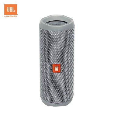 【易购】JBL Flip4 音乐万花筒4 蓝牙小音箱 音响 低音炮 防水设计 支持多台串联 便携迷你音响 音箱 磨砂灰