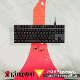 【易购】金士顿(Kingston) HyperX Alloy FPS Pro阿洛伊专业版Cherry红轴有线机械键盘黑色