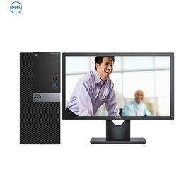 【易购】戴尔(Dell)商用电脑Optiplex 5050MT台式电脑21.5英寸(Intel i5-7500 4GB