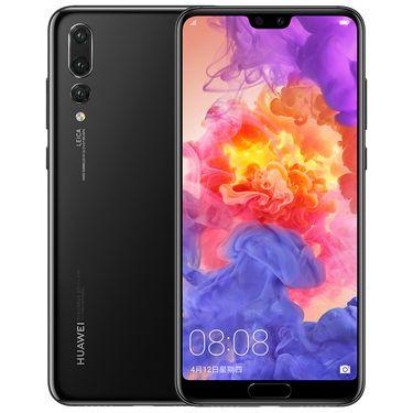 华为 HUAWEI P20 Pro 全面屏徕卡三摄游戏手机  4G全网通 双卡双待