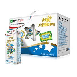 蒙牛 (MENGNIU) 未来星儿童成长牛奶佳智型190ml×12盒