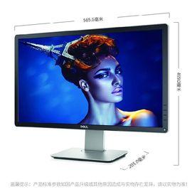 戴尔(DELL) P2416D 23.8英寸2K高清旋转升降IPS屏 显示器