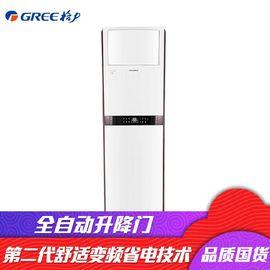 格力(GREE)2匹 Q铂 大风量 变频 快速冷暖 立柜式 客厅/商用空调柜机KFR-50LW/(50596)FNAa-A3