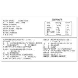 百草味 坚果干果零食 碧根果仁168g/袋 奶香味核桃仁山核桃仁