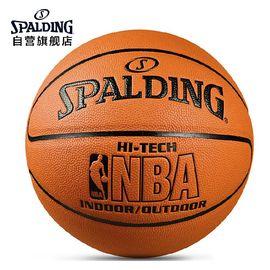 斯伯丁Spalding比赛篮球经典掌控74-600Y室内外7号PU蓝球