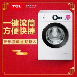 TCL 6.5公斤 全自动滚筒洗衣机 一键便捷 中途添衣 智能感知 高温自洁除菌 (芭蕾白) XQG65-Q100