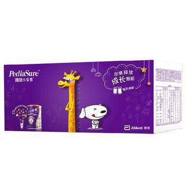 雅培(Abbott)小安素全营养配方奶粉香草味(1-10岁)900克*3罐(新加坡原装进口) 新老包装随机发货