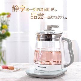 养生壶 荣事达YSH8005触控式全自动加厚高硼硅玻璃多功能养生壶
