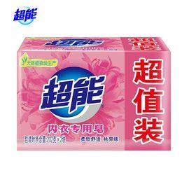 超能 内衣专用洗衣皂202g*2块/组 肥皂 (买二送一)