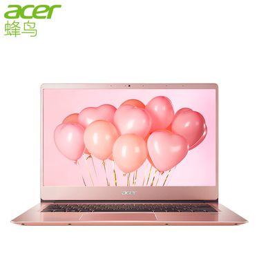 宏碁 Acer蜂鸟Swift3微边框轻薄本14英寸全金属笔记本SF314i5-8265U8G256GPCIeSSDIPS小超银