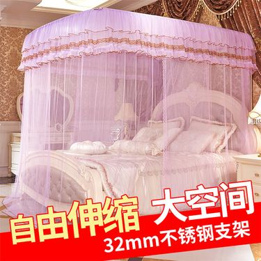 苏吉思 u型伸缩蚊帐 落地钓鱼竿加粗支架 宫廷双人家用1.5/1.8米床不锈钢