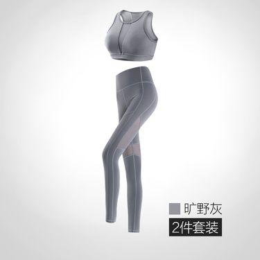 哈他 静谧瑜伽服女新款速干显瘦跑步衣初学者健身房网红运动服套装