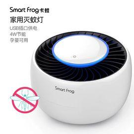 Smart Frog /卡蛙 KW-MK300 灭蚊灯家用无辐射静音捉防蚊子神器卧室内插电灭蚊捕蚊驱蚊器