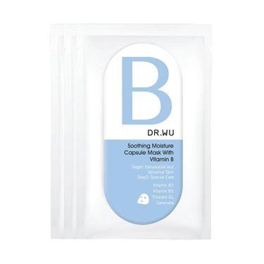 DR.WU/达尔肤 补水保湿舒缓面膜 3片/盒