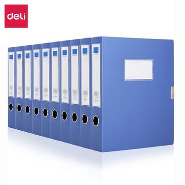得力 (deli)10只 75mm耐用粘扣档案盒 A4文件盒资料盒 蓝33150