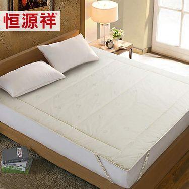 恒源祥 加厚羊毛床垫 单双人床褥子学生宿舍床垫