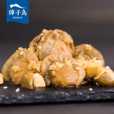 【限时特价 买2赠1】熟食杏鲍菇扇贝肉拌饭酱即食罐装100g