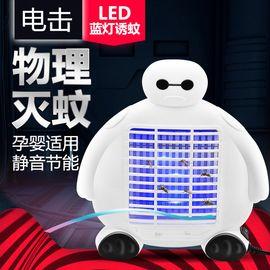 顺睿 光触媒usb灭蚊灯吸入电击式灭蚊器静音无辐射家用驱蚊灯XL-060