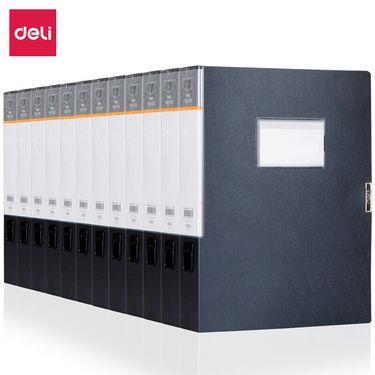 得力 (deli) 5606 睿商系列加厚PP粘扣档案盒 A4 55mm 灰色 12只装
