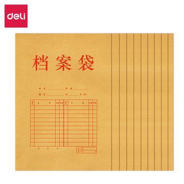 得力 (deli)10只A4纯浆牛皮纸档案袋 175g侧宽3cm文件资料袋 5952