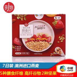 时怡 每日水果燕麦片 盒装210g(7袋/盒)