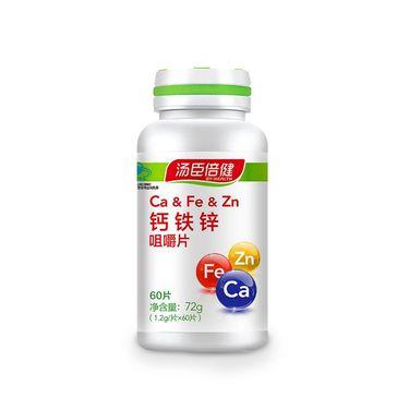 汤臣倍健 BY-HEALTH  钙铁锌咀嚼片(青少年型)60片/瓶