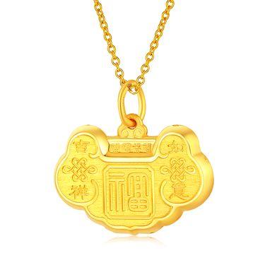 KSY 珠宝 足金999 黄金吊坠 吉祥如福字宝宝锁 宝宝饰品 满月礼物 金重约7.71克