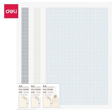 得力 (deli)乐素系列A4格纹加密文件套文件袋 两页式文件夹 L型试卷夹 单只3色随机72421