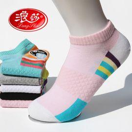 浪莎 【6双装】船袜子女士纯棉短袜夏季薄款浅口隐形棉袜女可爱少女运动袜 100%棉脚底按摩