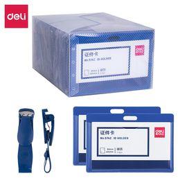 得力 (deli)50只横式证件卡套 PP工作证员工牌 带夹子 蓝5742
