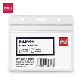 得力 (deli)100个横式防水证件卡套 透明工作证员工牌 5758