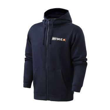 耐克 NIKE耐克男装夹克连帽时尚针织休闲开衫运动服928704