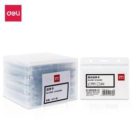 得力 (deli)50只防水型横式证件卡套工作证 透明公交卡套员工牌27005