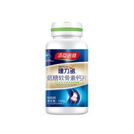 汤臣倍健 【关节养护】BY-HEALTH  健力多氨糖软骨素钙片 100片/瓶