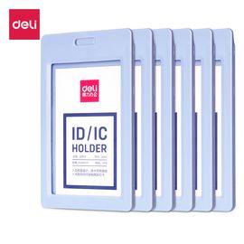 得力 (deli)6只装竖式证件卡套工作证 后掀盖式员工牌公交卡套 8343