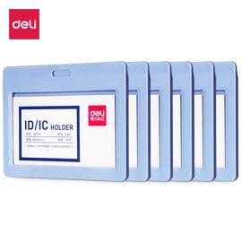 得力 (deli)6只横式证件卡套工作证 后掀盖式员工牌公交卡套 8342