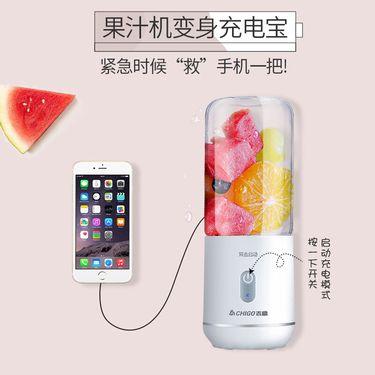 志高 便携式榨汁机家用多功能榨水果小型电动果汁机学生迷你榨汁杯/ZG-K852