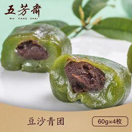 五芳斋 艾草青团 芒果团子 豆沙清明果糯米特产糯米糕点麻薯糍粑