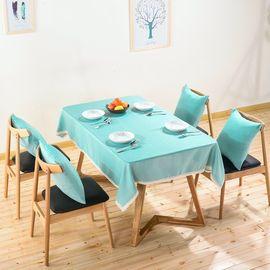 南极人 纯色桌布 台布布艺桌布盖布素色现代简约茶几布
