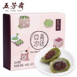 五芳斋 3盒搭配装 艾草青团 芒果团子 豆沙清明果糯米特产糯米糕点麻薯糍粑