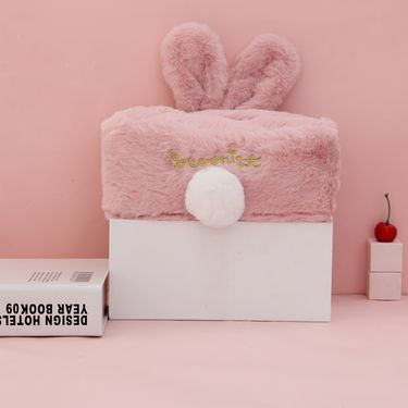 YNA 毛绒兔子款纸巾抽套 粉红色