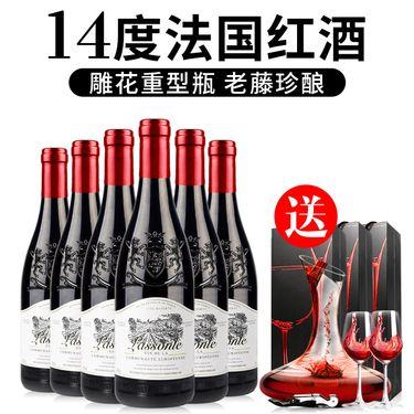 拉撒 人人酒【赠全套酒具装】法国14度红酒原装进口红酒整箱拉撒菲珍藏干红葡萄酒750ml*6