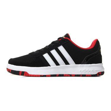 Adidas 阿迪达斯男鞋篮球板鞋运动鞋BB9717
