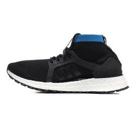 Adidas 阿迪达斯女子跑步鞋ULTRABOOST X休闲运动鞋BB6519