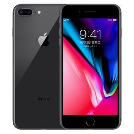 Apple/苹果  苹果 iPhone 8 Plus 64G/256G 全网通 全新国行 (顺丰包邮)