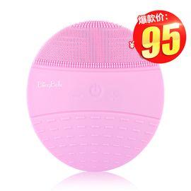 BlingBelle 德国贝儿二代美容洁面仪 贝尔家用充电动硅胶刷洗脸仪  二代无线充电电动硅胶BS-023fense